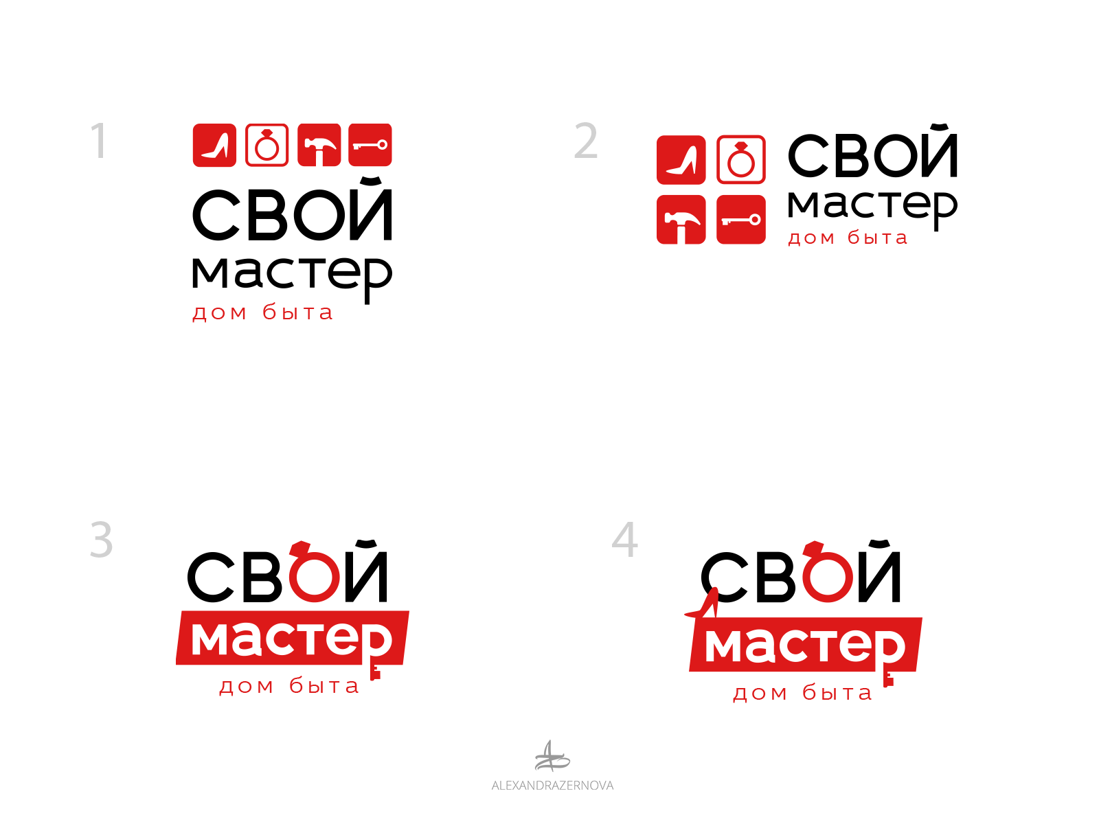 Логотип для сетевого ДОМ БЫТА фото f_8825d7e5bdcf2fe7.png