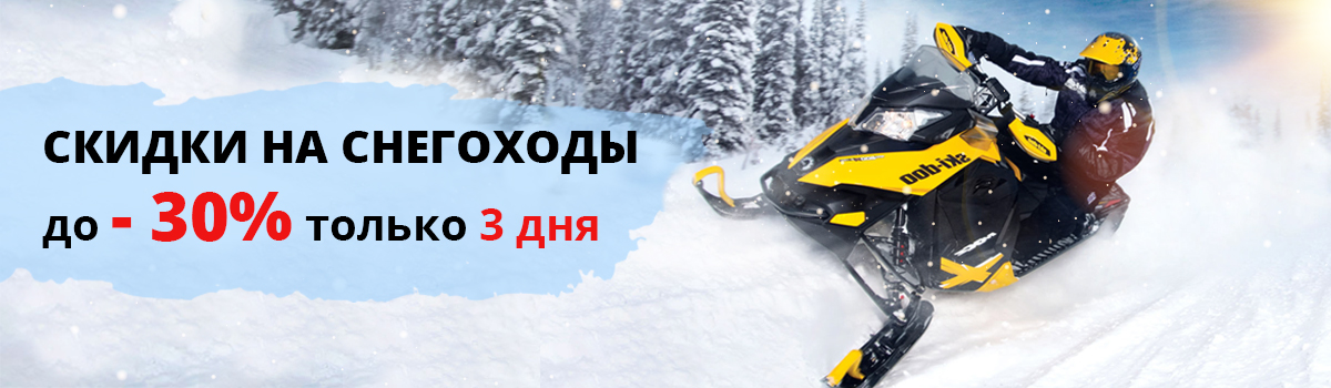 Баннер для Arctic Cat