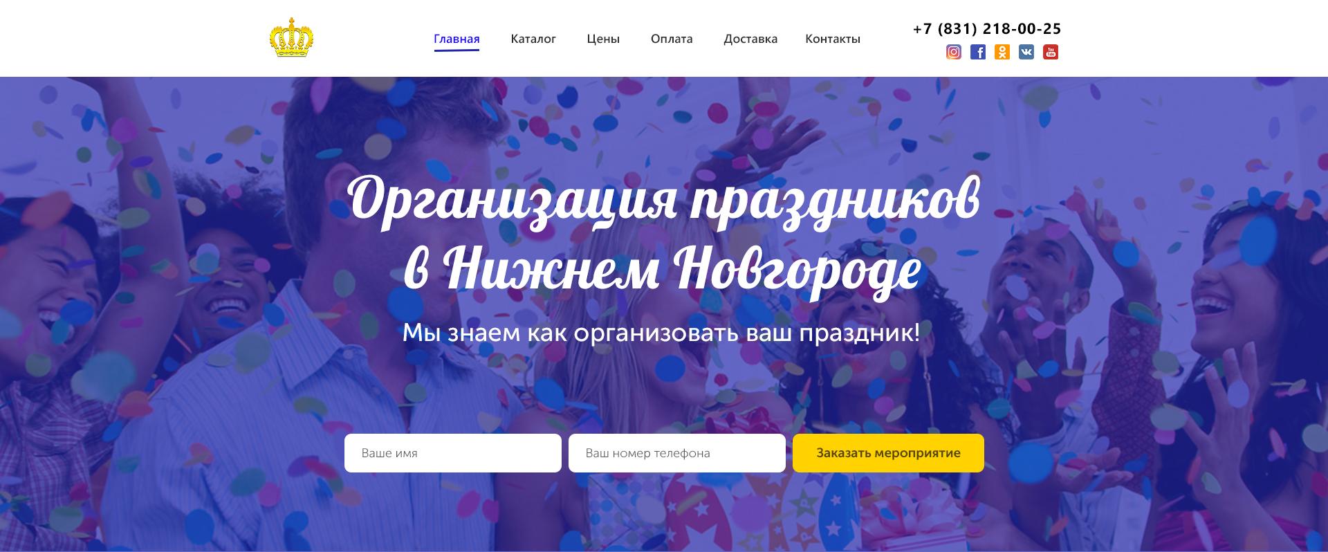 Ищем хорошего веб дизайнера.  фото f_6245a9f7e6f3972d.jpg