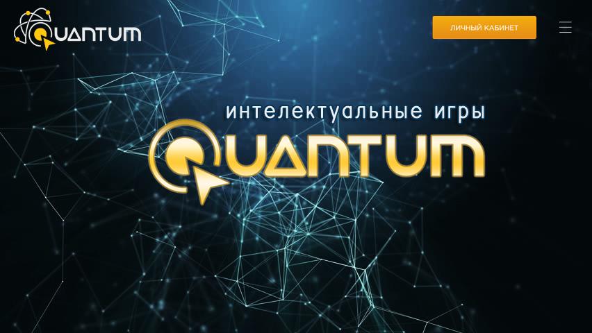 Редизайн логотипа бренда интеллектуальной игры фото f_1775bc6a49b73ff5.jpg