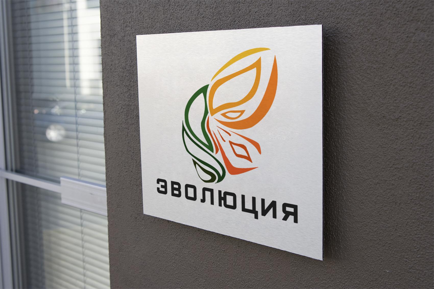 Разработать логотип для Онлайн-школы и сообщества фото f_7625bc7e1966b7b9.jpg