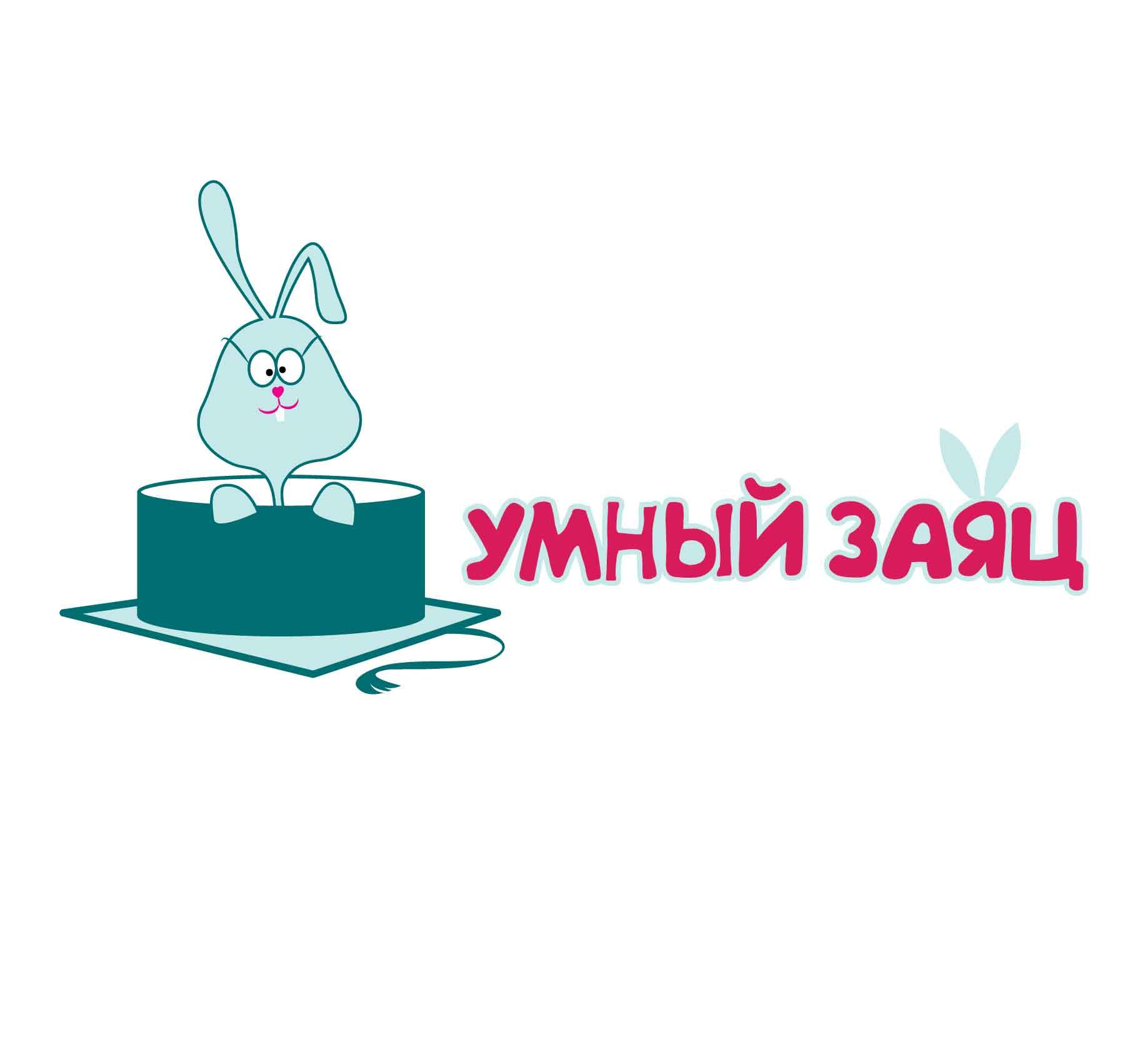 Разработать логотип и фирменный стиль детского клуба фото f_2195559a3700e7d4.jpg