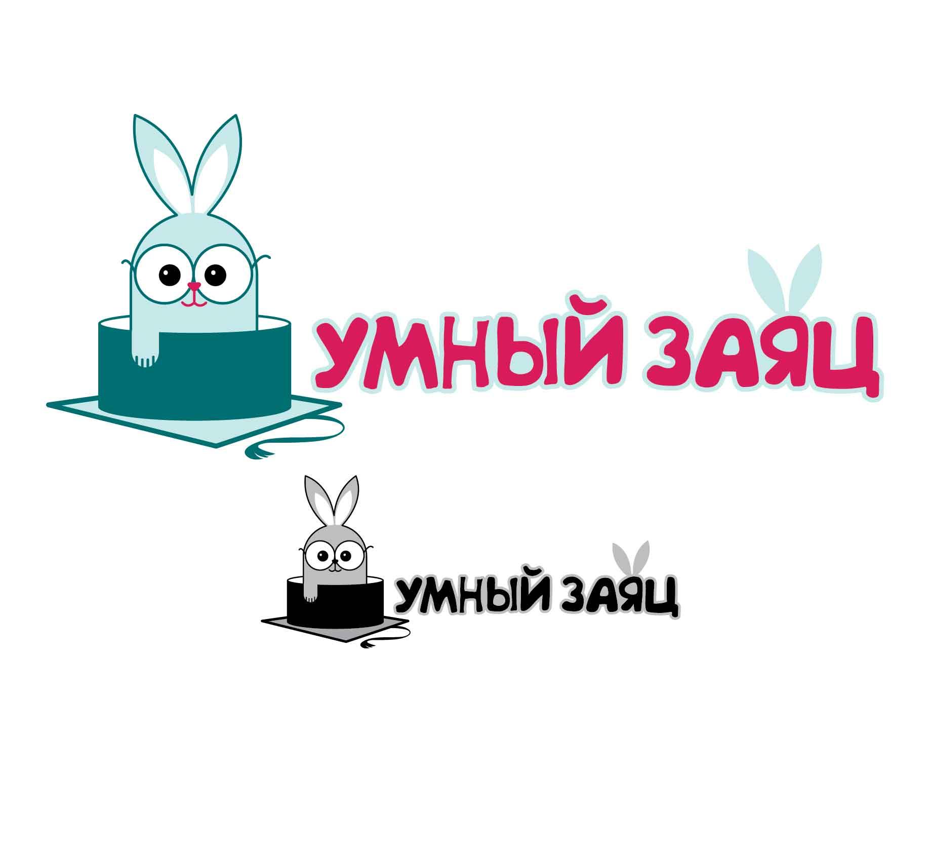 Разработать логотип и фирменный стиль детского клуба фото f_5265551fa4a3c2c7.jpg