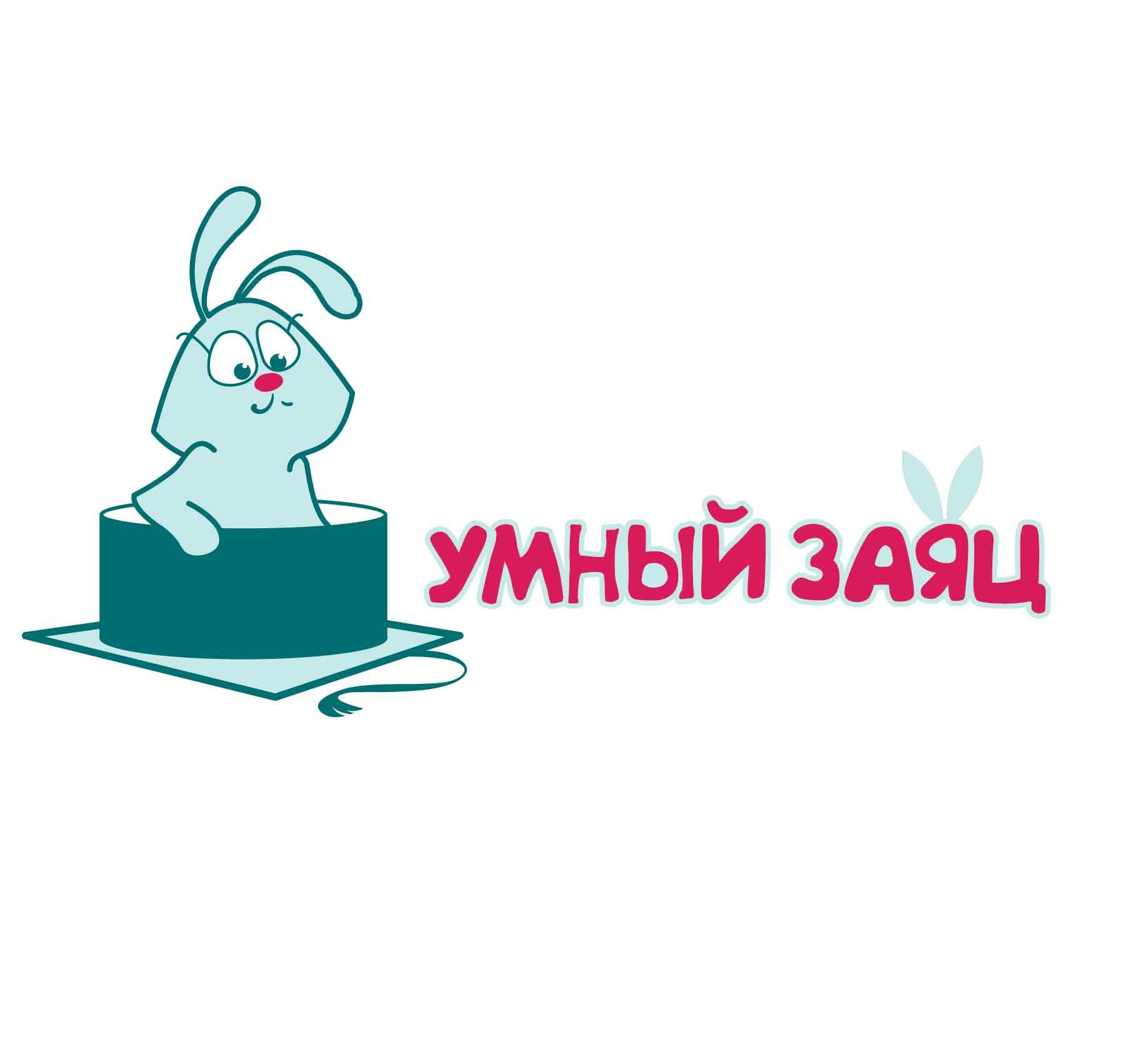 Разработать логотип и фирменный стиль детского клуба фото f_7615559a375d2228.jpg