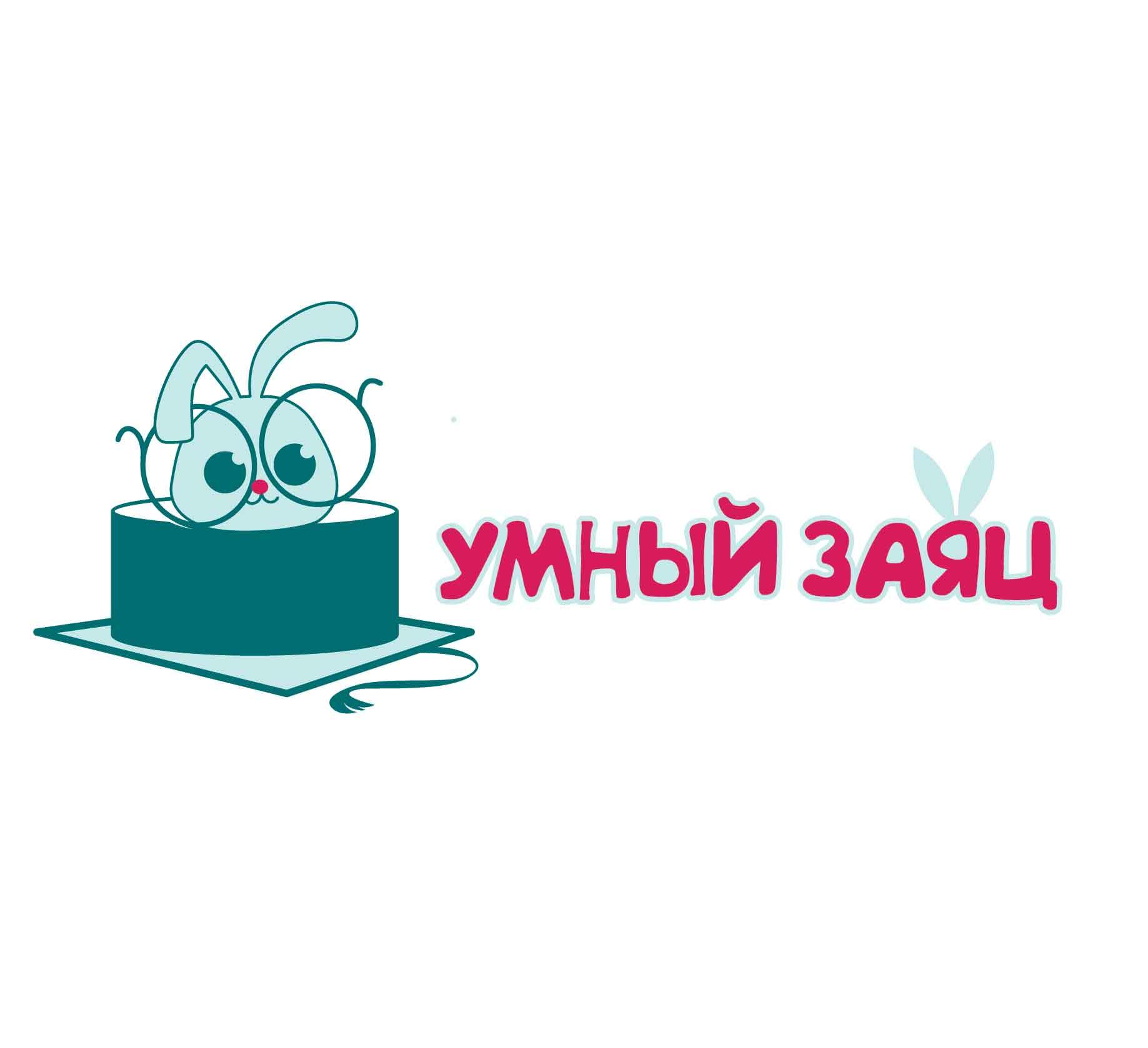 Разработать логотип и фирменный стиль детского клуба фото f_8635559a3810a6c1.jpg