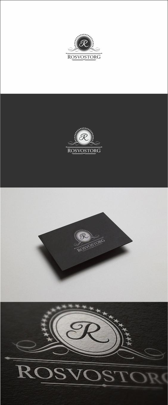 Логотип для компании Росвосторг. Интересные перспективы. фото f_4f855a554bf6b.jpg