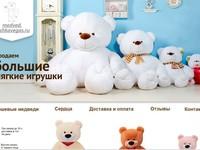 Лендинг плюшевые медведи или любые другие игрушки