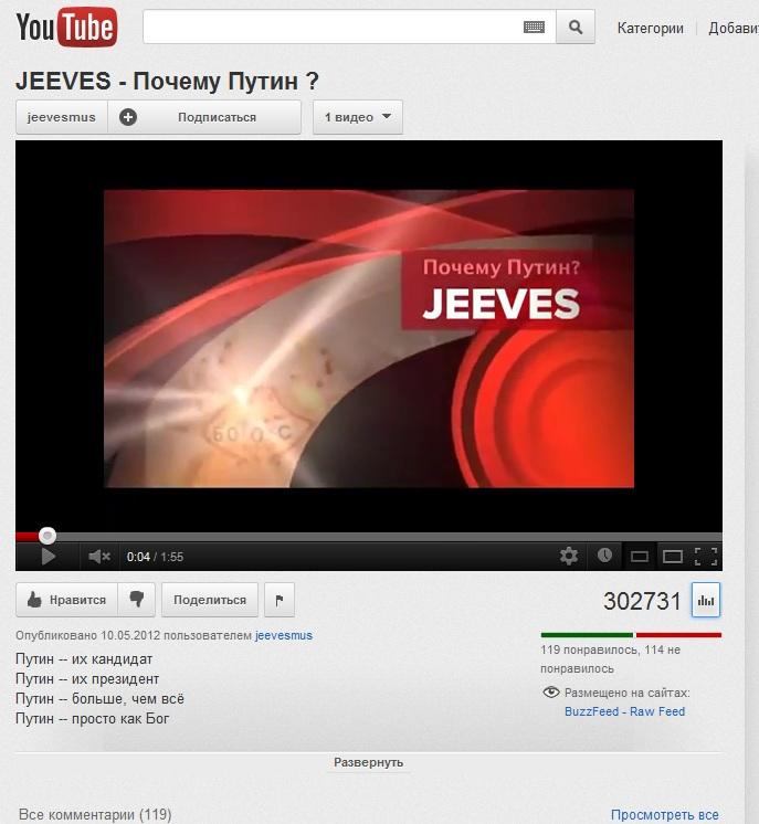 300 000 живых просмотров ролика на Youtube