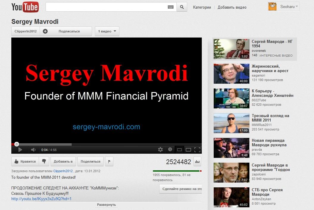 2 500 000 живых просмотров на Youtube