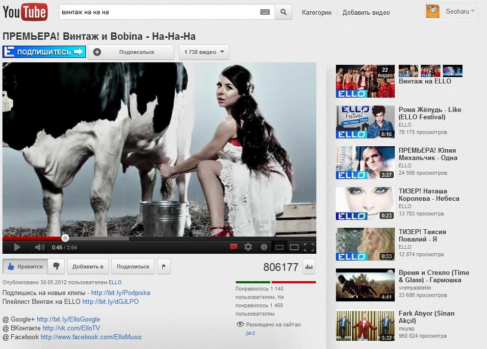 800 000 просмотров на Youtube