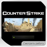 Раскрутка приложения ВК - Counter-Strike  (1 000 000+ человек)