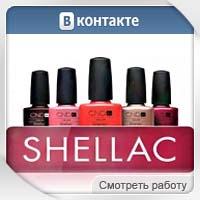 Раскрутка CND, Shellac Вконтакте (+50 000 участников)
