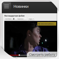 Вывод в ТОП главной Youtube