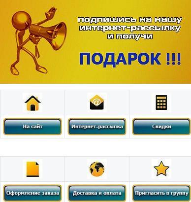 Medkniga.by - Белорусский интернет-мага