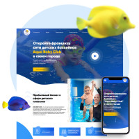 Дизайн сайта Aqua Baby Club