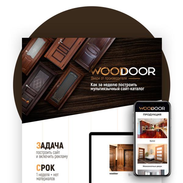 """Сайт презентация бренда """"Wooddoor"""""""