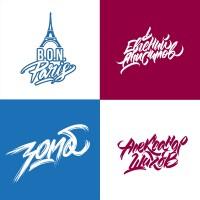Подборка из 4 логотипов/леттеринг