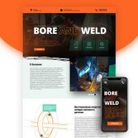 "Дизайн сайта  для компании  ""BORE AND WELD"""