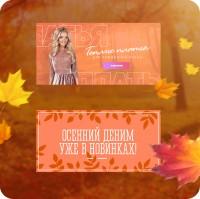 Баннеры для сайта optomoll.ru