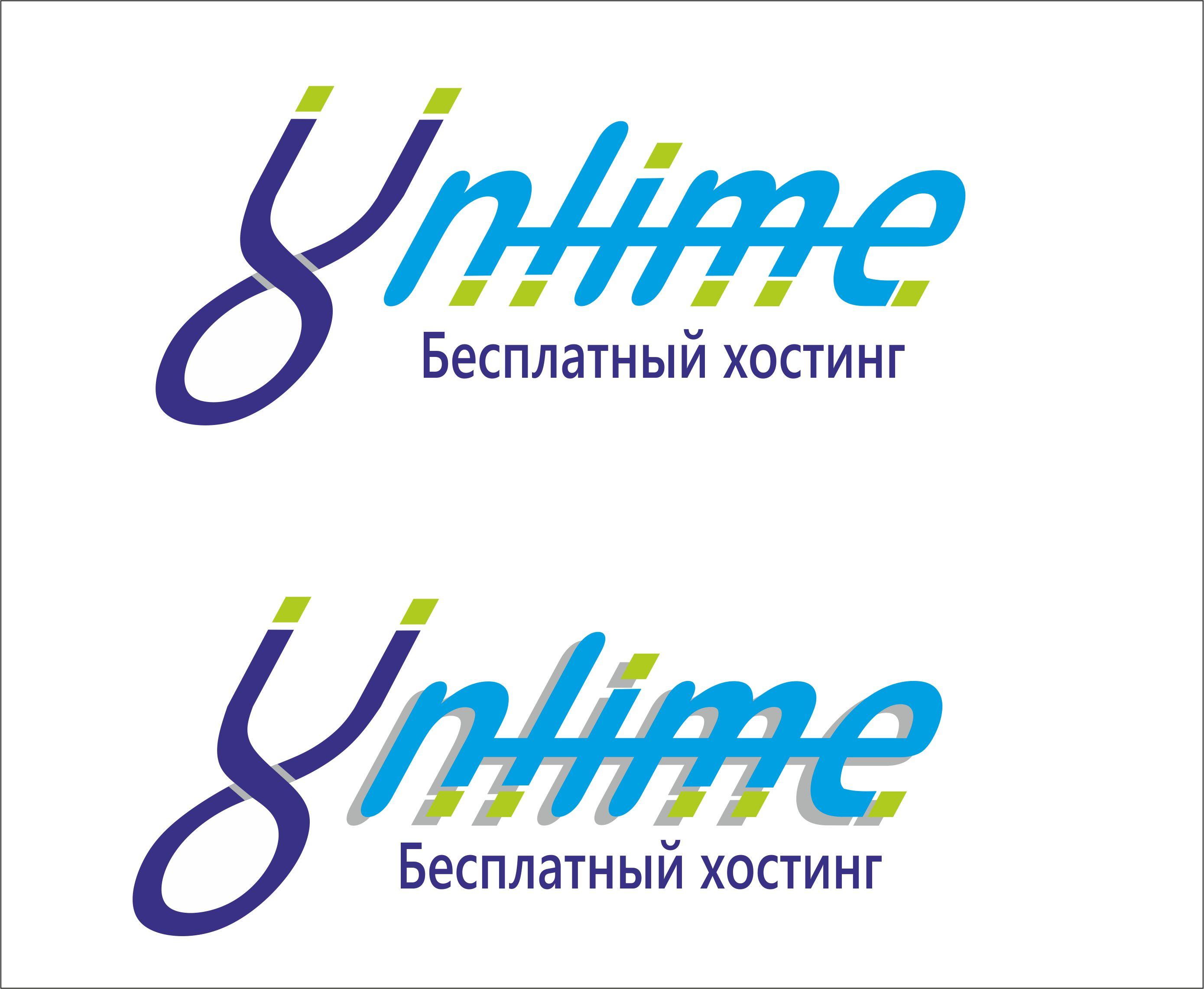 Разработка логотипа и фирменного стиля фото f_278594c169579bc5.jpg