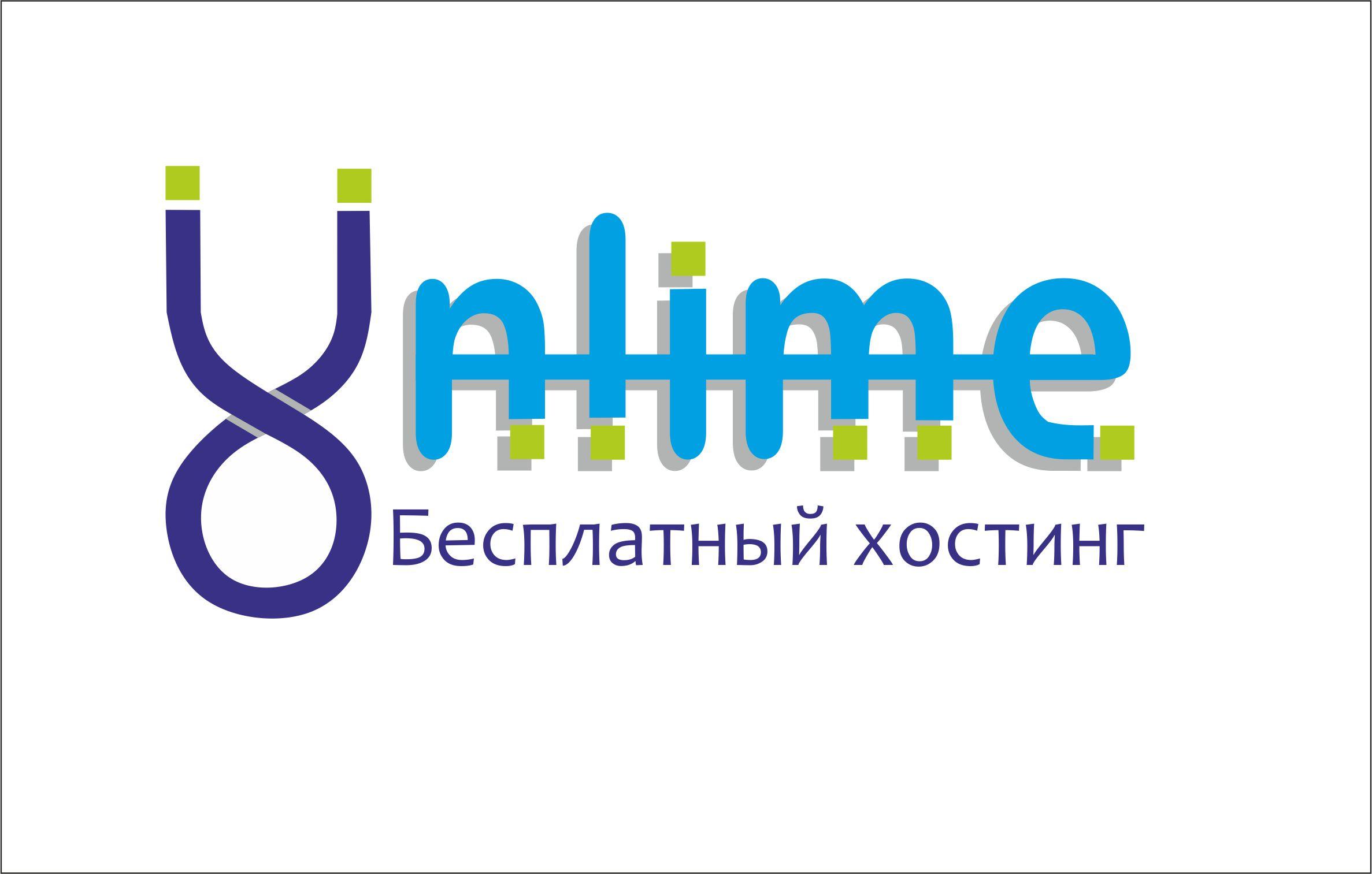 Разработка логотипа и фирменного стиля фото f_600594bff75874a1.jpg