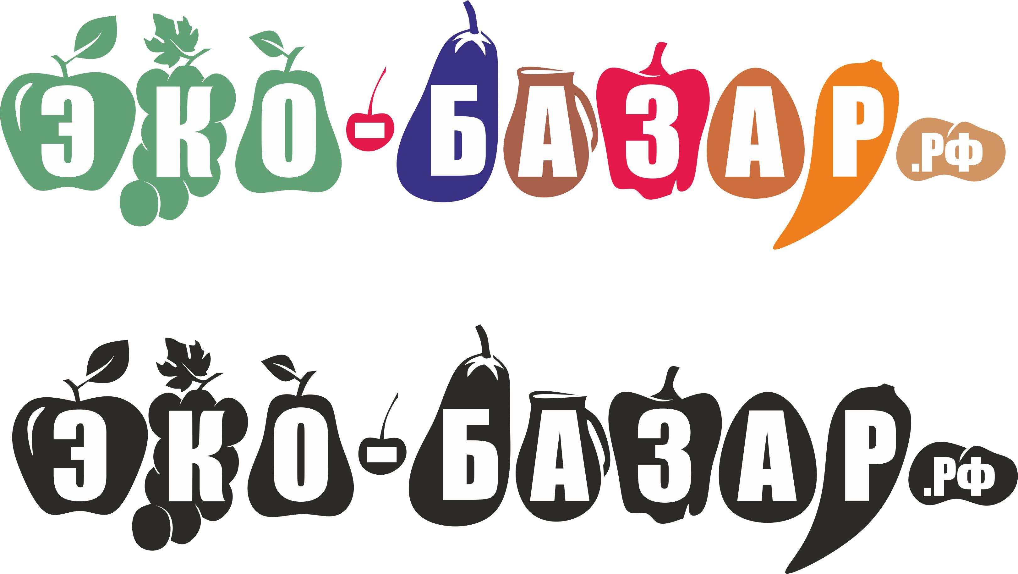Логотип компании натуральных (фермерских) продуктов фото f_97159419e1e104c9.jpg