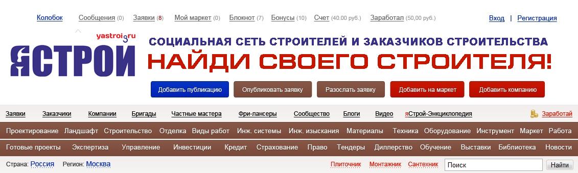 Логотип сайта фото f_4f8a7e28d5b41.jpg