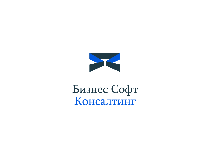 Разработать логотип со смыслом для компании-разработчика ПО фото f_5045a3f167bc0.jpg