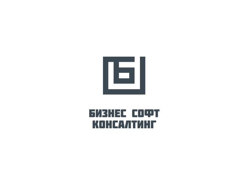 Разработать логотип со смыслом для компании-разработчика ПО фото f_5046d556d4aff.jpg