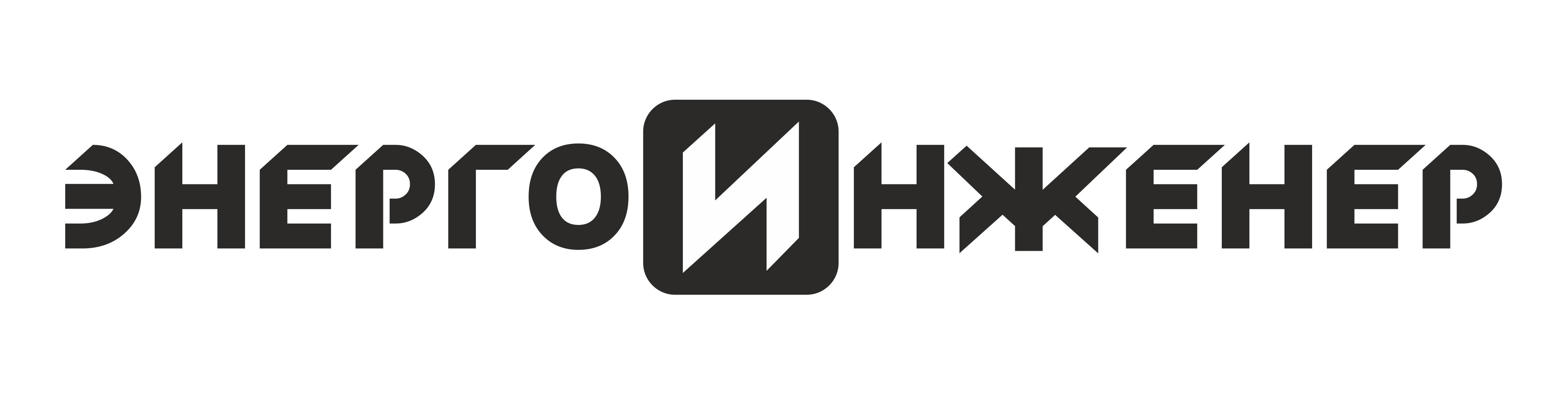 Логотип для инженерной компании фото f_07051c85beb32c67.jpg
