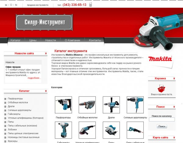 Разработка дизайна сайта общественной организации фото f_503512729d2ddac9.jpg