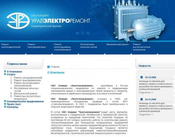 Разработка дизайна сайта общественной организации фото f_637512729cf44e67.jpg