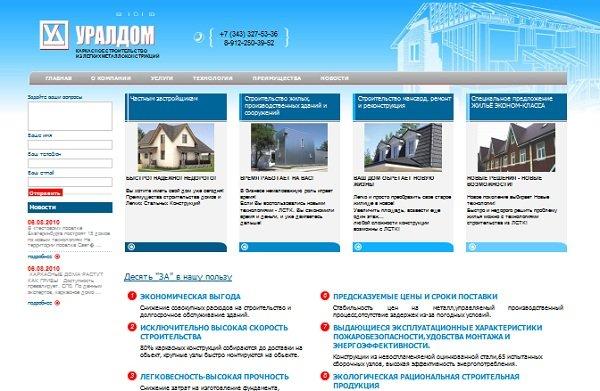 Разработка дизайна сайта общественной организации фото f_7865127299fdd032.jpg