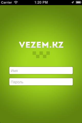 Сайт для такси со встроенным мобильным приложением