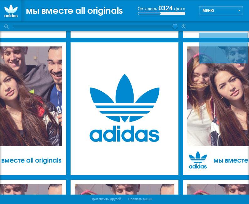 Adidas. Приложение All Originals.