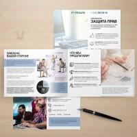 Коммерческое предложение (презентация) с оформление в PDF