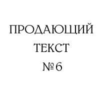 Сандуновские бани и русская традиция – слова синонимы