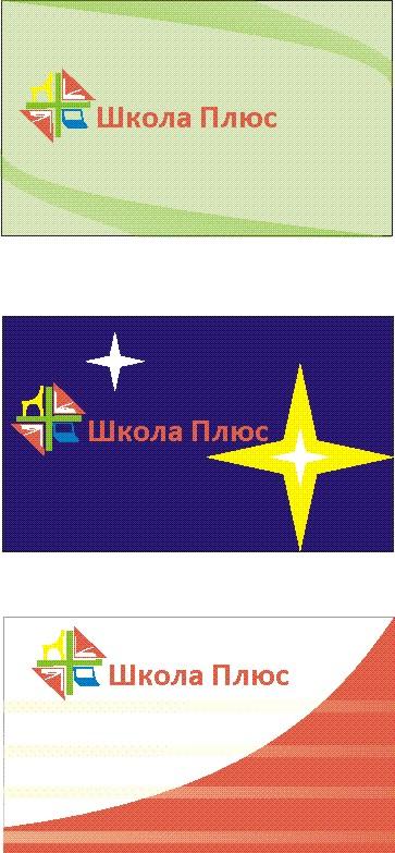 Разработка логотипа и пары элементов фирменного стиля фото f_4dad1e714714e.jpg