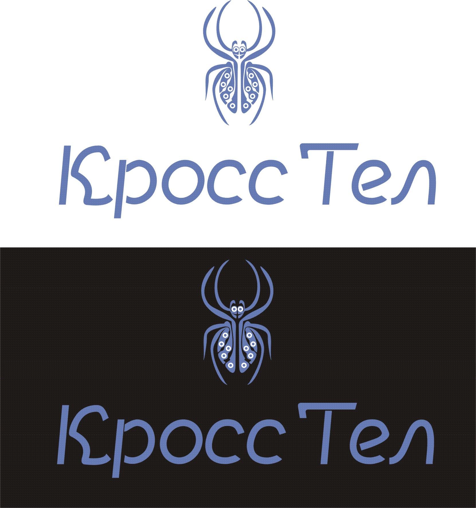 Логотип для компании оператора связи фото f_4ed5be33adfb7.jpg