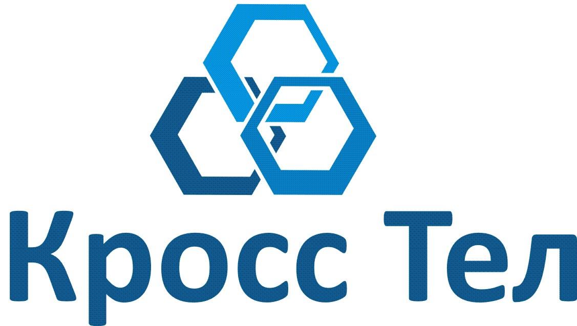 Логотип для компании оператора связи фото f_4ede2e49712bc.jpg