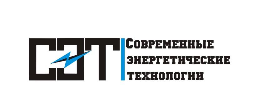 Срочно! Дизайн логотипа ООО «СЭТ» фото f_7955d4dc19137137.jpg