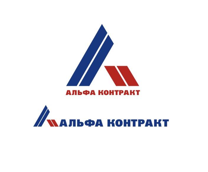 Дизайнер для разработки логотипа компании фото f_9205bfa43333114a.jpg