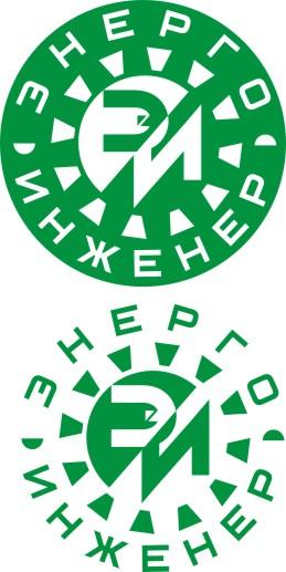 Логотип для инженерной компании фото f_92751dcf23d69422.jpg