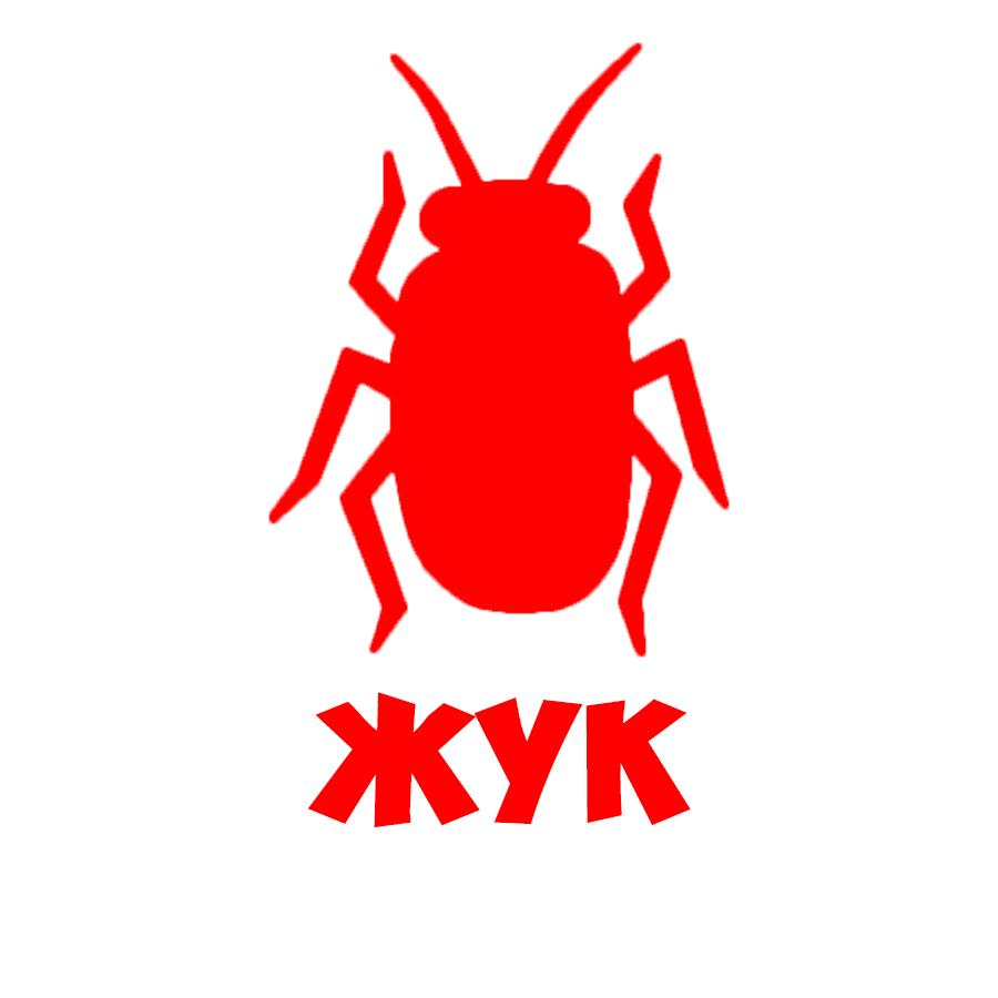 Нужен логотип (эмблема) для самодельного квадроцикла фото f_6265afc5c471df0a.jpg