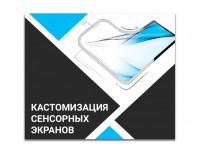 Дизайн сайта, оформление баннеров, иконок, карт