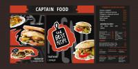 Оформление торговой точки для CAPTAIN FOOD