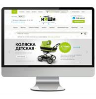 Интернет магазин Fitbear