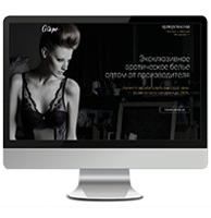 Магазин эротического белья - landing page