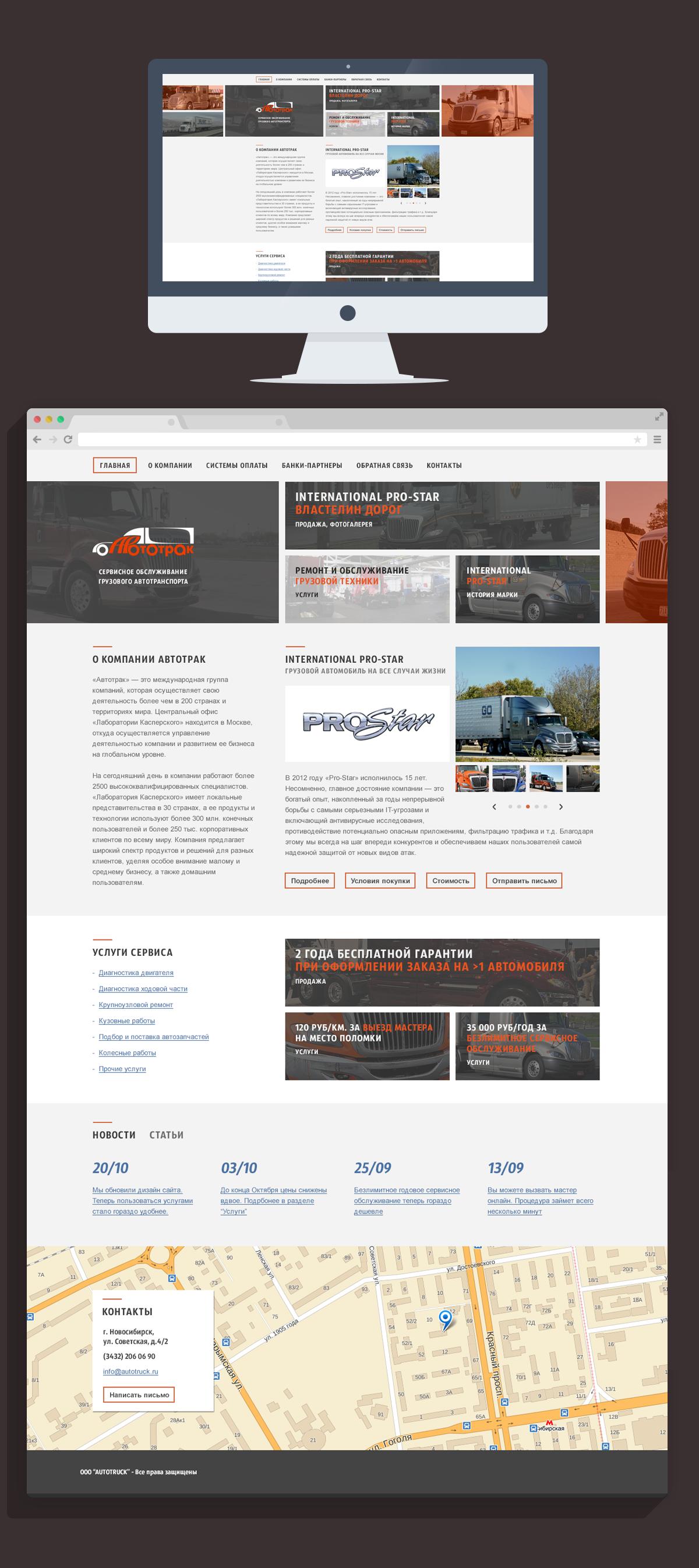 Разработать дизайн сайта автомобильной тематики фото f_826526670d387e5f.png