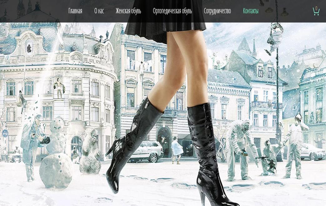 Корпоративный сайт для «Московской обувной фабрики BERG»
